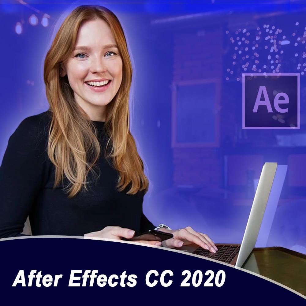 after-effects-sem-logo.jpeg